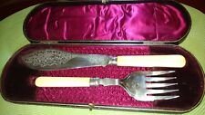 ANTIQUE 1818 YATES BROTHERS STERLING SILVER FISH SERVICE SET SHEFFIELD