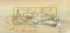 kazakhstan block21 (complete issue) unmounted mint / never hinged 2001 Flora and