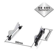 BRIDE TYPE FX SEAT RAIL FOR Lancer Sedia Wagon CS5W (4G93)M022FX LH