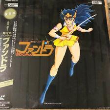 Fandora 2 Laserdisc Set LD NTSC JAPAN Anime Manga Go Nagai