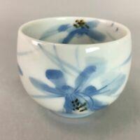Japanese Arita ware Porcelain Teacup Vtg Yunomi Sencha Blue Sometsuke PT360