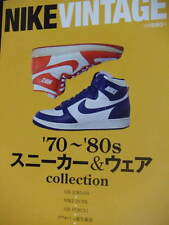 Nike Vintage book shoes promo design photo collection Air Jordan