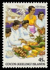 "COCOS ISLANDS 108 (SG108) - Festivities ""Hari Raya Celebration"" (pa58405)"