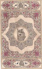 Islamic Calligraphy Quran Art Handmade Holy Koran Arabic Muslim Decor Painting