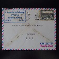 MOYEN CONGO LETTRE COVER CAD POINTE NOIRE 1959 -> CHEF DE REGION DU HAUT OGOOUE
