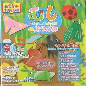 ORIGAMI INSECTS - with a book of instructions in English & Japanese - TOYO F/S