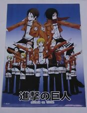 "US Seller- HOT!! 8 Pcs Anime Attack on Titan SNK Wall Posters16.5""x11.5"