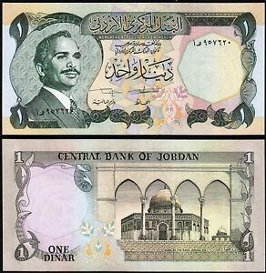 Jordan 1 Dinar 1975-1992, UNC, P-18f, Sign 19