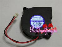 EVERCOOL EC5015H12E-B Humidifier fan DC12V 0.18A 2wire #M4529 QL