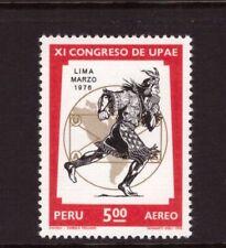 Peru MNH 1976 UPAE Congress, Lima mint stamp
