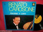 RENATO CAROSONE 4 Anema e core LP ITALY 1974 MINT-