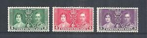 NEWFOUNDLAND SCOTT 230 - 232 MH SET - 1937 CORONATION ISSUE    CV $7.00