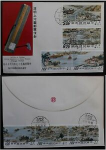 SCARCE 1968 Taiwan City of Cathay Scroll FDC ties set of 7 stamps Taipei