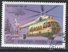 RUSLAND /  CCCP  JAAR 1980  NR. Y&T 4696 ° (L1)
