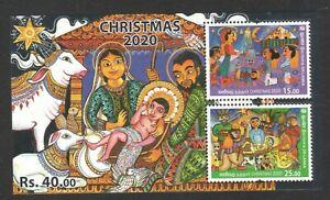 SRI LANKA 2020 CHRISTMAS X'MAS SOUVENIR SHEET OF 2 STAMPS IN MINT MNH UNUSED