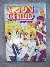 MOON CHILD TYPE-MOON Manga Comic CHERRY ARAI Japan Book FREESHIP 3270