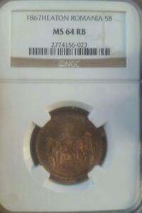 1867 Romania  - Heaton 5 Bani NGC MS-64 RB luster!