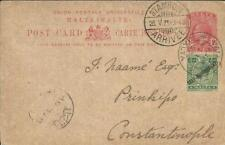 Malta Postal Card-HG:10 uprated SG#106(corner fault) VALLETTA-MY/18/23