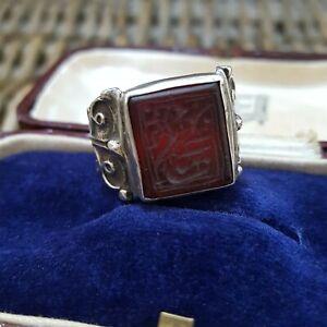 Vintage Sterling Silver Men's Signet Ring, Carved Carnelian, Size S, Oriental