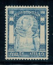 1905 Thailand Siam King Chulalongkorn Wat Jang Issue 12 Atts Mint Sc#102