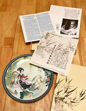 Beauties of The Red Mansion Pao-Chai Ltd Edition Plate by Artisan Zhao Huimin