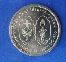 PORTUGAL 200 Escudos Gedenkmünzen 1996 KM#689  SIAM ALLIANCE