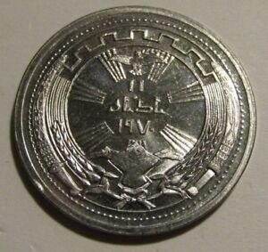 Iraq 1971 250 Fils unc Coin