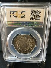 **1946 Design in 6** PCGS Graded Canadian Silver 50 Cent, **AU-50**