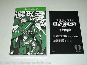 PSYCHO-PASS Defunct Happiness Psychopaths Selection Limited Ed XBOX Japan Import