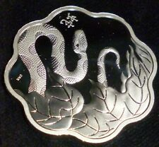 Canada 2013 $15  YEAR OF THE SNAKE  Lunar Lotus SILVER COIN