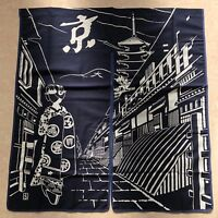F/S Noren Japanese Door Curtain Tapestry Kyoto Maiko Kiyomizu Temple Cotton 100%