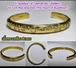 Thai Amulet Bracelet Ye Tum Mar Heart Buddhism Magic Money Luck Arjarn O Gift