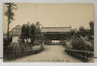 Japan The Shireibu Dainishidan Early Photo Postcard C5