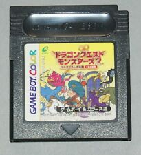 Dragon Quest Monsters 2 Cart Only (Japanese) - Nintendo Game Boy Color Japan