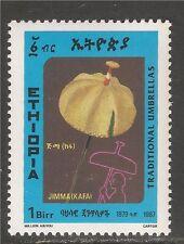 Ethiopia #1172 (A245) VF MNH - 1987 1b Jimma Umbrella