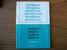 DNEPR 11 & 16 Catalogu of parts & assembly units