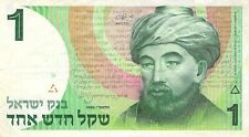 Israel 1 New Sheqel 1986 P 51Aa Circulated Banknote Sf3