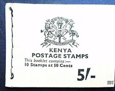 Kenya 1977 5/- Booklet. Yellow Cover. 10 x 50c Mineral Stamps.
