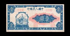 China 1949 1Yuan Paper Money Circulated #235