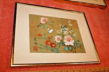 2 Vintage Chinese Hand Painted on Paper Flower & Butterfly Pictures