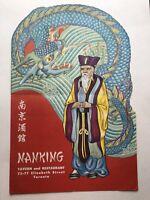 Beautiful Cover 1940's Nanking Chinese Restaurant Menu Toronto Canada