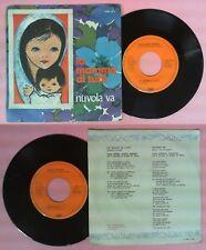 LP 45 7'' ANNA MARIA ERRERA La mamma di tutti ANGELA MANCINI Nuvola no cd mc dvd