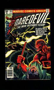 Daredevil #168 VG/VG+ 1st appearance of Elektra!KEY ISSUE!L@@K!