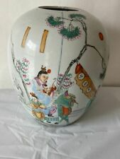 New listing Antique Chinese Vase Qilin Festival Famille Rose Figures Inscribed Jar Form