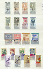 Japan - Japanese stamp History 1994-96