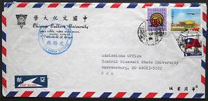 Tôt République De Chine To USA Chinois Culture University Aérien Courrier Postal