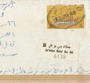 OMAN Reg.Airmail Letter Rare Label Reg. JA'ALAN BANI BU ALI 350 B. to Cairo 1998