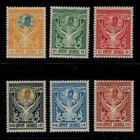 "1910 Thailand Siam Stamp King Rama V ""Garuda"" Complete Set Mint Sc#139-144"