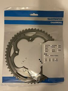 Shimano 105 FC-5700 53T Chainring Silver Road Bike Gravel Double 130mm 130bcd