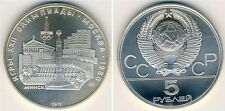 RUSSIA USSR 5 RUBLI  RUBLE 1977 OLIMPIADI VEDUTA ARGENTO 900 FDC  UNC (023)